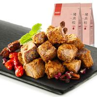 liangpinpuzi 良品铺子 猪肉粒 (袋装、98g*2)