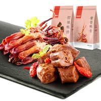liangpinpuzi 良品铺子 大口吃肉组合B 鸭脖+鸭舌 (袋装、310g)