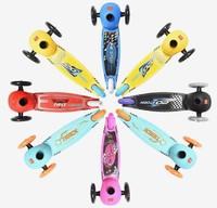 gb 好孩子 儿童滑板车