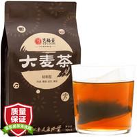 艺福堂花茶叶大麦茶正品特级浓香型小袋装饭店专用搭菊花苦荞茶包