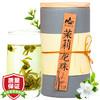 茗山生态茶 茉莉花茶 茉莉龙珠 花草茶 新茶叶礼盒 环保木罐装 250g