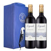 LAFITE 拉菲 奥希耶西爱干红葡萄酒 750ml*2瓶 *3件