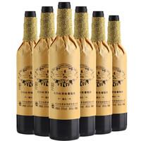 长白山 寒地霜后葡萄酒 (箱装、11%vol、6、740ml)