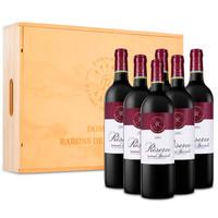 LAFITE 拉菲 干红葡萄酒 (箱装、12.5%vol、6、750ml)