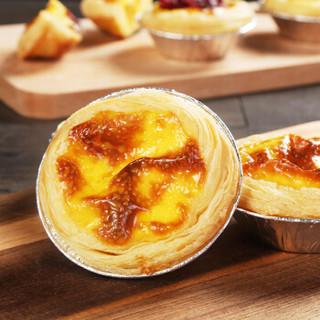安特鲁七哥 葡式蛋挞套装 (蛋挞皮 20g*48个+蛋挞液 500g*3盒)