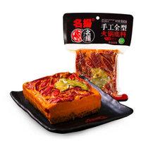 名扬 火锅底料(牛油特辣)500G 手工全型麻辣烫 香锅料