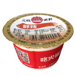 川崎 火锅调料蘸料 鲜辣 100g