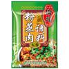 桥头重庆特产(经典五香)粉蒸肉/米粉肉调料220g中华老字号