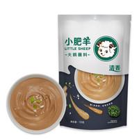 小肥羊 清香味火锅蘸料 125g