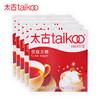 Taikoo太古方糖 白砂糖咖啡奶茶伴侣454g*5盒共500粒咖啡方糖盒装 *5件 52.3元(合10.46元/件)