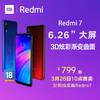 Xiaomi/小米 Redmi 7 红米7 骁龙632八核双摄智能拍照水滴屏手机 官方旗舰店正品 799元