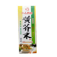 SUNERFOODS 三人食品 黄芥末酱 (43g、盒装)