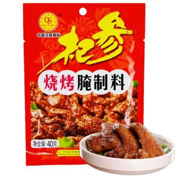 杞参 烧烤腌制料 (50g)