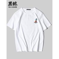 HLAJEANS 黑鲸 2019夏季男士清爽植物图案上衣短袖t恤  CNTBJ29191A (185/100A、白色)