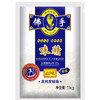 GSY 冠生园 佛手牌99%细晶味精 (袋装、1kg)