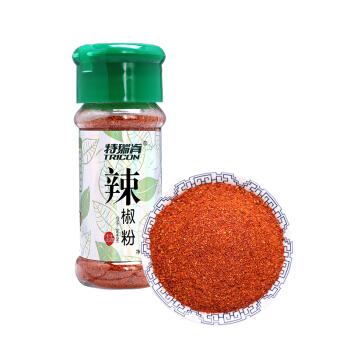特瑞肯(TRICON)瓶辣椒粉35g/瓶 火锅调料烧烤撒料 干碟辣椒面调味料 *32件