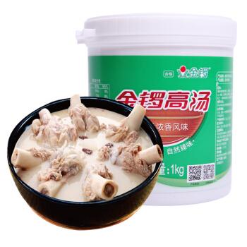 JL 金锣 猪骨系列 猪骨浓香风味高汤 (1000g、罐装)