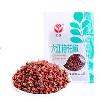 汇营 大红袍花椒 40g