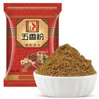 Gusong 古松食品 容媚子五香粉 30g *18件