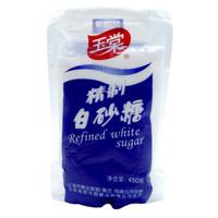 玉棠 精制白砂糖 (450g、袋装)