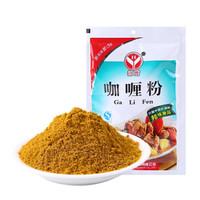 汇营 咖喱粉 (50g、袋装)