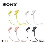 SONY 索尼  WI-SP500 耳机 (通用、动圈、耳挂式、粉红色)