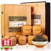 润虎 茶叶 乌龙茶 安溪铁观音 大师茶浓香型茶叶礼盒装 504g