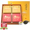 八马茶业 茶叶 乌龙茶 铁观音(清香126g*2+浓香126g*2)安溪原产组合礼盒装共504g
