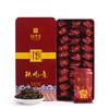 传奇会茶叶 安溪铁观音茶叶浓香型 2018新茶传统炭焙浓香型乌龙茶盒装250g