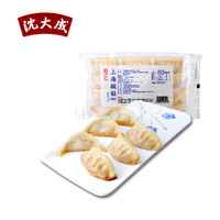 沈大成 猪肉味上海锅贴  300g(12只 蒸饺 煎饺 中华老字号) *8件