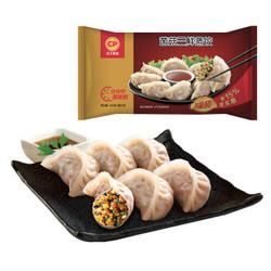 CP 正大食品 菌菇三鲜蒸饺 400g (20个)水饺 饺子