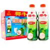 yeniu 椰牛 植物蛋白果肉椰汁 (1.25kg*6瓶、椰子味)