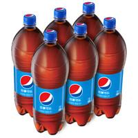 PEPSI 百事 碳酸饮料 (2L*6瓶)