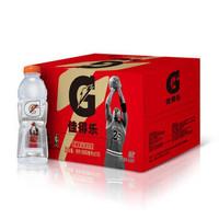 佳得乐 GATORADE 西柚味 功能运动饮料 600ml*15瓶 整箱装 百事可乐出品 跑步健身 新老包装随机发货 *2件