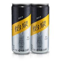 有券的上:Coca-Cola 可口可乐 怡泉 苏打水 330ml*24罐