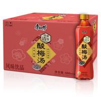 Tingyi 康师傅 中式酸梅汤饮料 (500ml*15瓶、山楂/酸梅味)