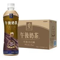 C'estbon 怡宝 巧克力奶茶饮料 (500ml*15瓶、巧克力味)