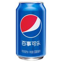 PEPSI 百事 碳酸饮料 (330ml*24罐)