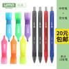 UMA 优麦 M318 中性笔 4支+ 荧光笔6支 20元包邮