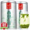 忆江南 茶叶 绿茶 正宗西湖龙井茶雨前春茶 礼盒装 250g(125g*2罐)
