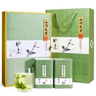2019新茶 盛茗世家茶叶 西湖龙井茶明前特级250g 凝绿礼盒装 春茶龙井茶绿茶