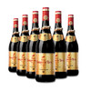 桃乐丝格兰公牛血金标干红葡萄酒 西班牙原瓶进口红酒 750mlx6 整箱装 569元包邮(需用券)