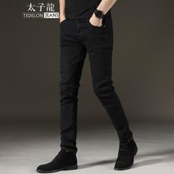 太子龙(TEDELON) 牛仔裤男  纯色弹力修身小脚舒适型酷男士牛仔长裤 T82410 黑色 31 *2件