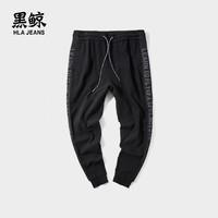 HLA JEANS 黑鲸  男腰间抽绳织带拼接运动风休闲裤 CKCAJ38110A (175/90A、黑色)