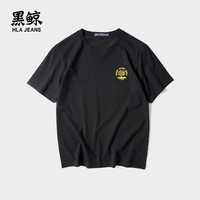 HLA JEANS 黑鲸  2019夏男时尚印花短袖圆领套头衫t恤 CNTBJ29275A (185/100A、黑色)