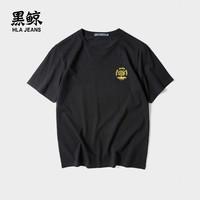 HLA JEANS 黑鲸  2019夏男时尚印花短袖圆领套头衫t恤 CNTBJ29275A (175/92A、黑色)