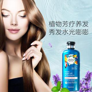 美国进口 Herbal Essences摩洛哥护发素芳疗400ml无硅油滋养修护毛躁损伤男女洗发水搭配