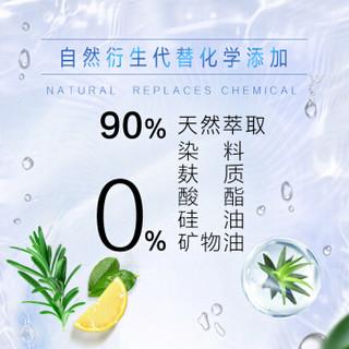 美国进口 Herbal Essences迷迭香护发素芳疗400ml无硅油防脱发滋养修护男女洗发水搭配