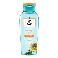 Ryo 吕 吕(Ryo)花茶清漾凝润保湿洗发水(油性头发)200ml 花吕洗发水