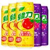 台湾进口汽水果汁饮料 480ml*5罐 26.9元(需用券)